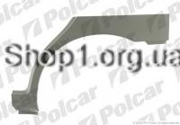 Polcar 291284-7 Ремкомплект крыла заднего DAEWOO LANOS (KLAT/J100) SDN/HB, 01.97-