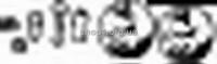 BOSAL 254-020  (254020) Подвесной элемент выпускной системы (TOYO COROLLA 95-97)
