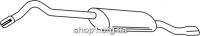 Ferroz 04.017  (04.17)  выхлопной глушитель SKODA FELICIA   pick-up  1.9D  cat  96-