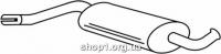 Ferroz 05.021  (05.21)  Труба выхлопной системы AUDI A6   avant sedan  2.0i  cat  94-96