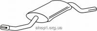 Ferroz 06.001  (06.01)  глушитель на  AUDI 50     1.1 1.3    74-76