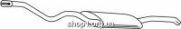 Ferroz 06.040  (06.40)  Задний глушитель VOLKSWAGEN GOLF III   variant  1.4i 1.6i 1.8i 1.9D  cat  93-99