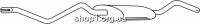 Ferroz 06.090  (06.90)  задняя часть глушитель VOLKSWAGEN JETTA     1.6TD    84-89