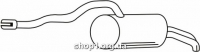 Ferroz 06.263 глушитель на  VOLKSWAGEN T4 Bus     2.5TD Synchro  cat  96-09/03