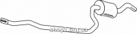 Ferroz 08.088  (08.88)  резонатор глушителя FORD FIESTA     1.4i    94-95