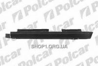 Polcar 201541 Порог BMW 5 (E34), SDN 88-95 +комби 92-3.97