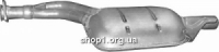 Marix 13.34 Резонатор (середній глушник) Marix alu для Mercedes E250-T124 2.5 D 07/93-05/96 Kombi