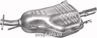 17.297 Глушник задній (кінцевий, основний) для Opel Astra G 1.8i/2.0i 16V HB 98-