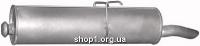 Marix 19.95 Глушник задній (кінцевий, основний) Marix alu для Peugeot 405 1.9 b/kat 87-92