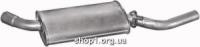 Marix 08.11 Глушник задній (кінцевий, основний) Marix alu для Ford Escort 1.8 D 84-90