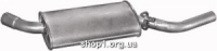 Marix 08.215 Глушник задній (кінцевий, основний) Marix alu для Ford Fiesta Courier 91-95 1.8D kat