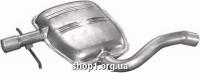 30.249 Резонатор (середній глушник) Marix alu для VW Golf III 1.9TDi 96-00
